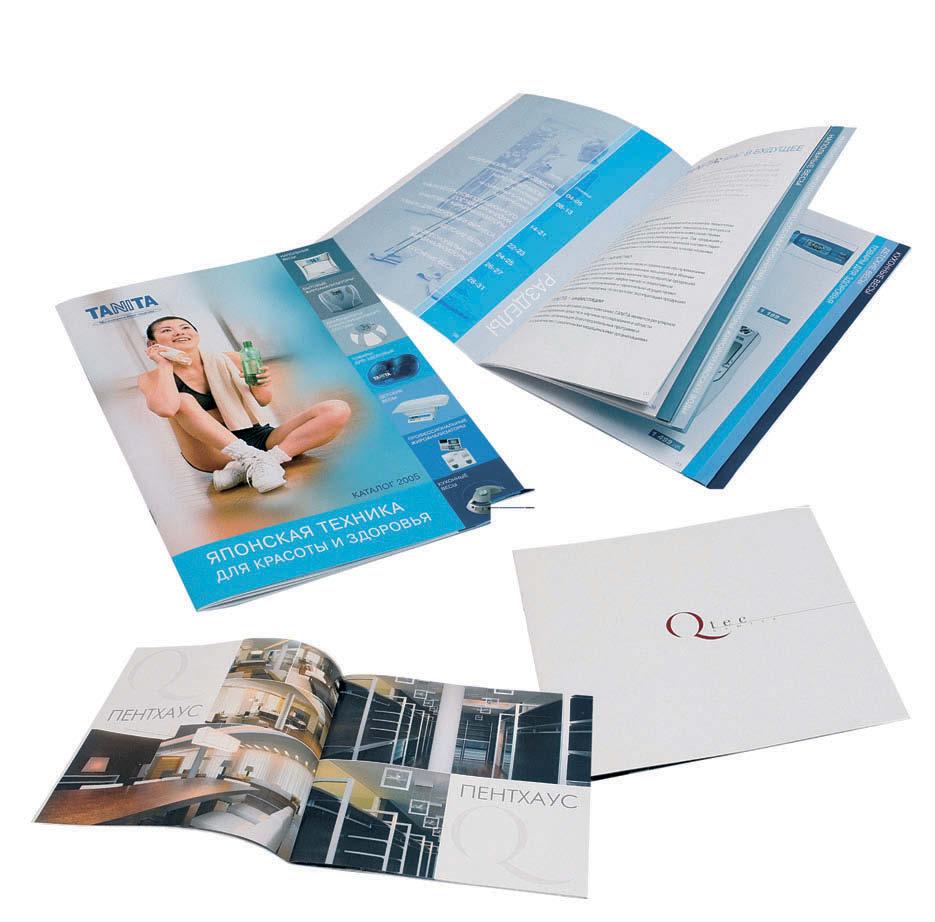 Печать-брошюр2